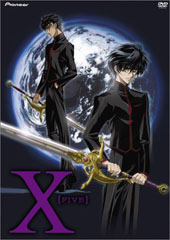 X - The Series - Vol 05 on DVD