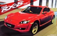Fujimi 1/24 Mazda RX-8 - Model Kit
