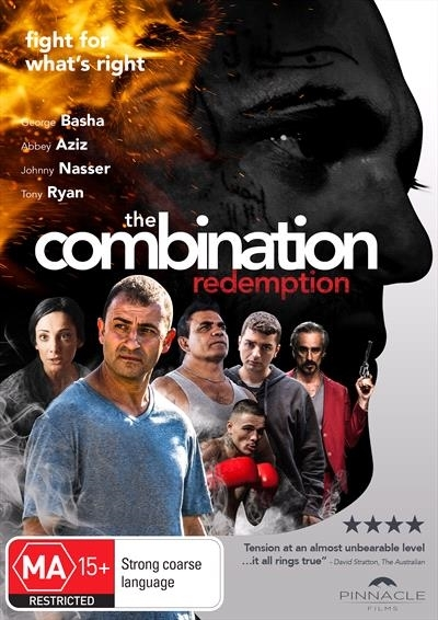 The Combination: Redemption on DVD