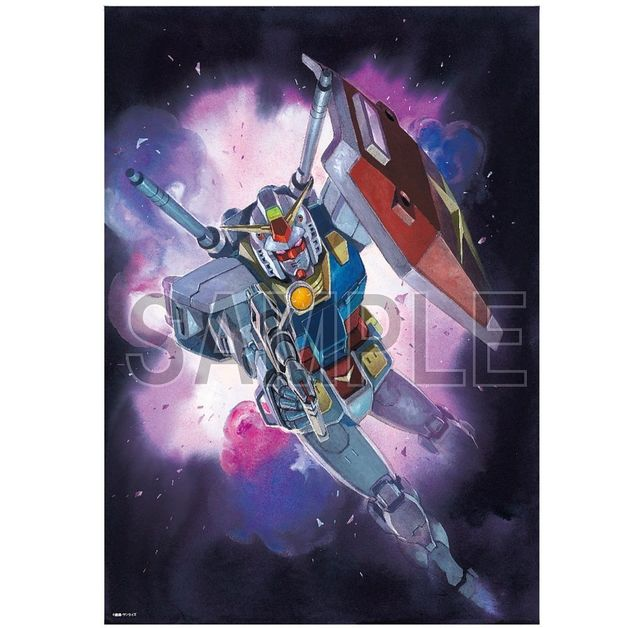 Mobile Suit Gundam: A3 Clear Poster