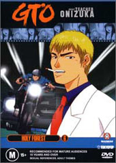 GTO - Vol 6 on DVD