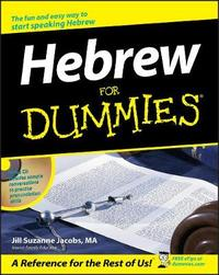 Hebrew For Dummies by J.S. Jacobs