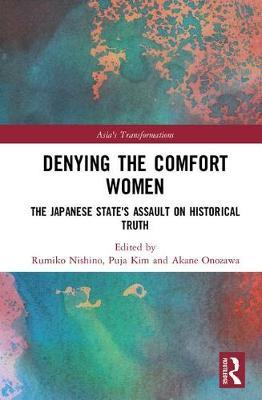 Denying the Comfort Women image