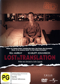 Lost In Translation on DVD image