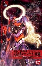Rebuild of Evangelion: Evangelion-01 (Awakening Ver.) - Model Kit