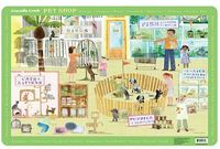 Crocodile Creek: Placemat - Pet Shop