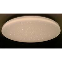 Yeelight: Star Sky 480 Smart LED Ceiling Light image