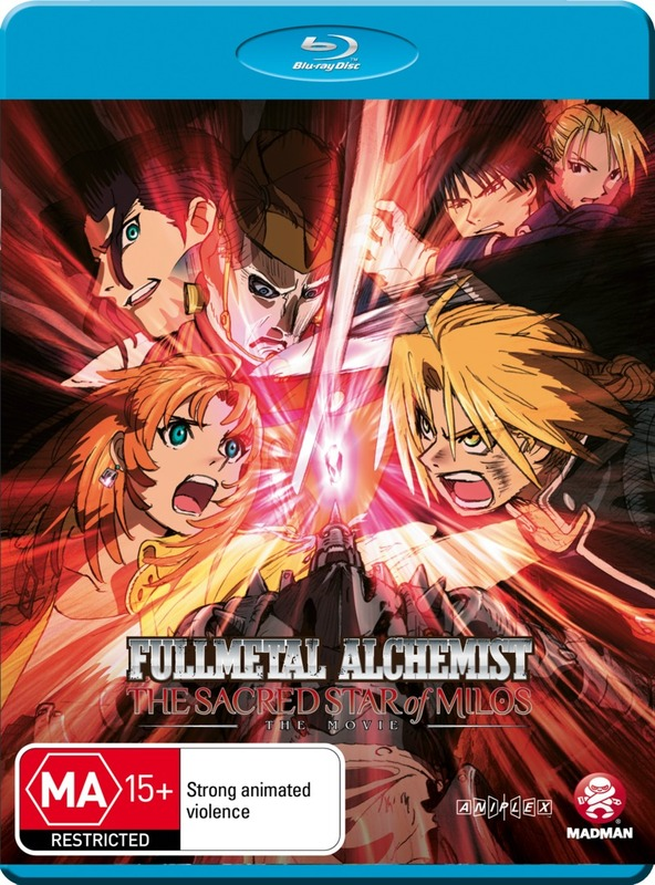 Fullmetal Alchemist: The Movie - The Sacred Star of Milos on Blu-ray