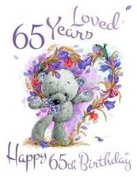 Happy 65th Birthday by Level Up Designs