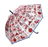 Hello Kitty: Vinyl Umbrella - (Enjoy Time)