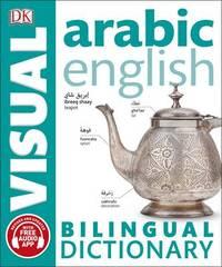 Arabic-English Bilingual Visual Dictionary by DK
