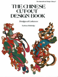 Chinese Cut-Out Design Book by Barbara Holdridge image