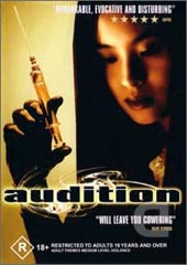 Audition on DVD