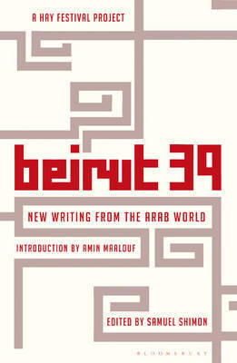 Beirut 39