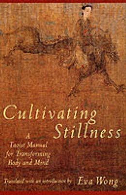 Cultivating Stillness by Eva Wong image
