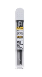 Gundam: Marker Mechanical Pencil - SHARP Replacement Lead