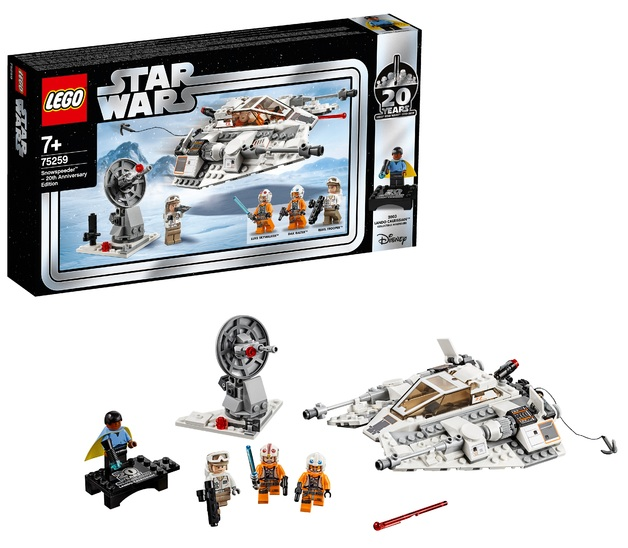 LEGO Star Wars: 20th Anniversary Edition - Snowspeeder (75259)