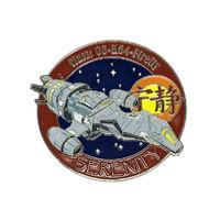 Firefly Serenity: Ship Pin