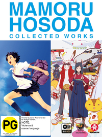 Mamoru Hosoda - Collected Works (Limited Edition) on DVD image