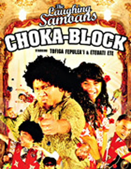 The Laughing Samoans - Choka-Block on DVD