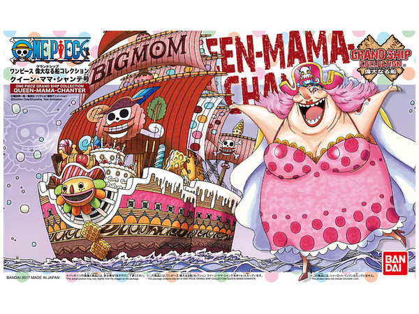 One Piece: Queen Mama Chanter (Memorial Color Ver.) - Model Kit