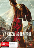 Yakuza Apocalypse: The Great War Of The Underworld DVD