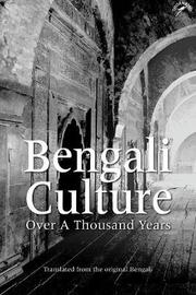 Bengali Culture by Ghulam Murshid image