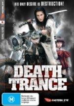 Death Trance on DVD
