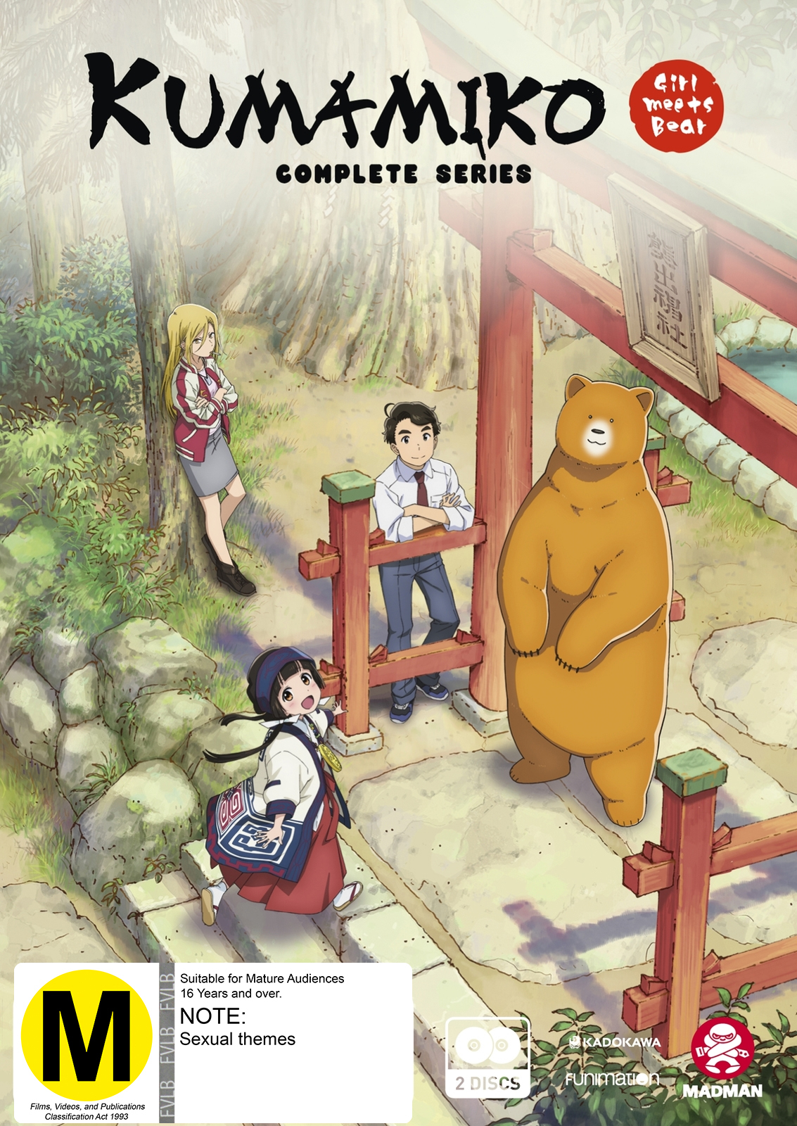 Kumamiko - The Complete Series (Subtitled Edition) on DVD image
