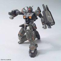HG 1/144 Gundam FSD - Model Kit image