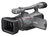 Sony HDRFX7E HDV Handycam image