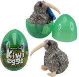 Antics: Spotted Kiwi - Plush With Sound