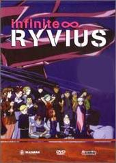 Infinite Ryvius - Vol 1: Lost in Space & Collector's Box on DVD