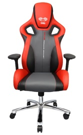 E-Blue Cobra S Gaming Chair for