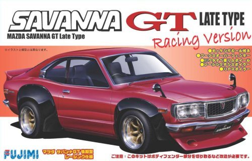 Fujimi: 1/24 Mazda Savanna GT RX-3 (Racing Version) - Model Kit