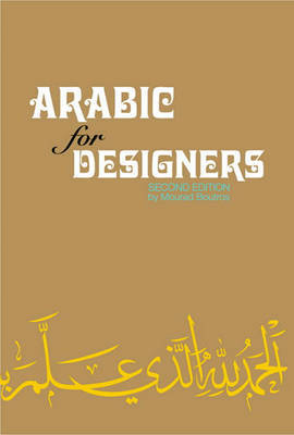 Arabic for Designers by Mourad Boutros image