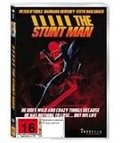 The Stunt Man DVD
