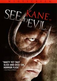 See No Evil on DVD image
