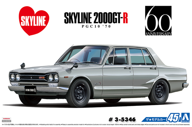 Aoshima: 1/24 Nissan PGC10 Skyline (2000GT-R '70) - Model Kit