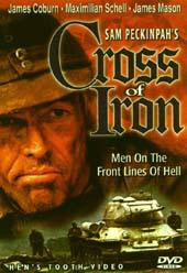 Cross Of Iron on DVD
