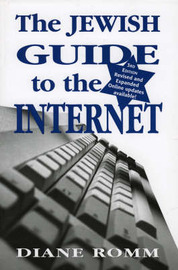 The Jewish Guide to the Internet by Diane Romm image