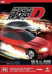 Initial D - Battle 05 - Duct Tape Death Match on DVD