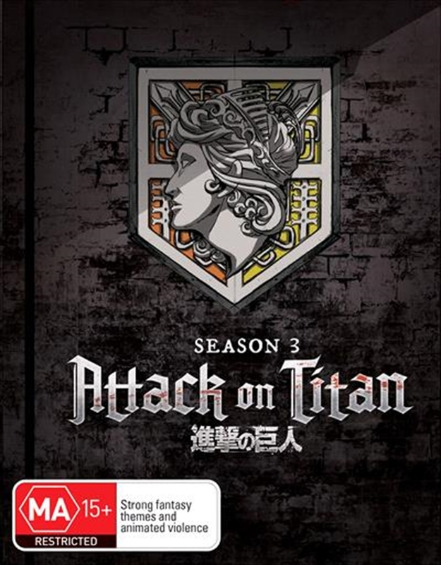 Attack On Titan: Season 3 - Part 1 (Eps 38-49) - [Limited Edition] on Blu-ray