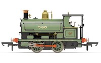 Hornby: Peckett Works Livery No.560/1893 0-4-0ST