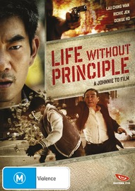 Life Without Principle on DVD