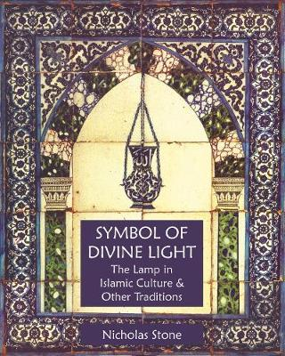 Symbol of Divine Light by Nicholas Stone