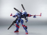 Robot Damashii Side Ma Dragonar-2 Custom Action Figure