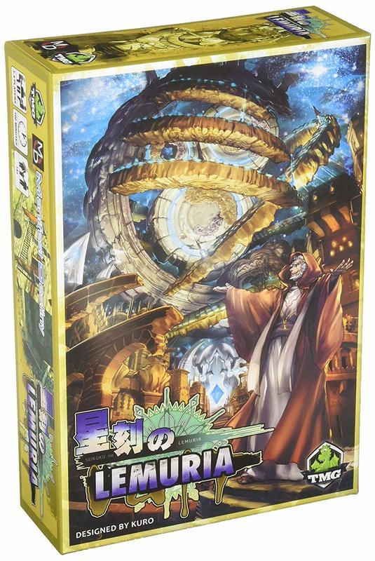 Lemuria - Board Game