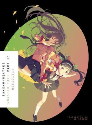 Bakemonogatari, Part 1 by Nisioisin image
