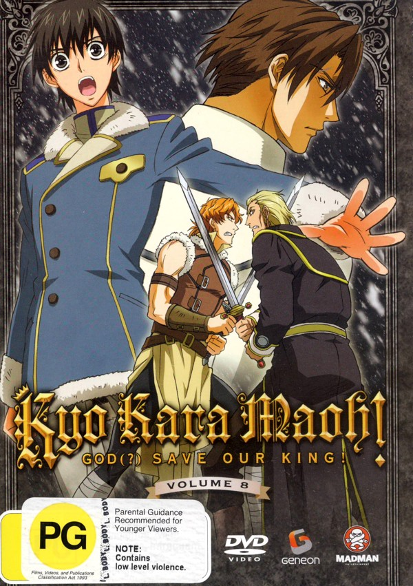Kyo Kara Maoh! - God(?) Save Our King!: Vol. 8 on DVD image